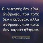 Elena_Queen